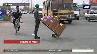 «Не было возможности похоронить» - мужчина оставил сумку с трупом возле столичного рынка