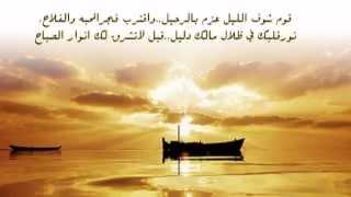 تحميل اغاني نور الصباح..عبدالعزيزالعبدالله.محمد الخراشي.. MP3
