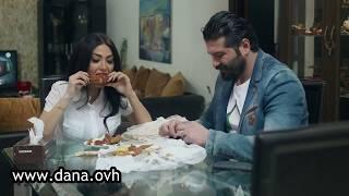سنة أولى زواج - رولا عم تاكل بشهية !! شكلها كانت جوعانة ! دانا جبر و يزن السيد تحميل MP3
