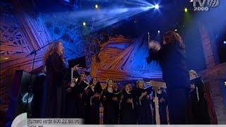 La Canzone Di Noi  Il Coro In Canto Vivo Di Roma