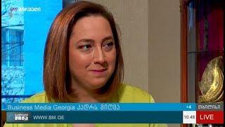 Business Media Georgia-ს გუნდის საახალწლო კურიოზები