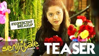 Senjittale En Kadhala Trailer
