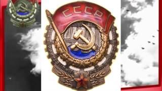 Комсомол страницы истории листая