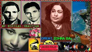 ZOHRA BAI & RAJA GUL-Film-PYAR KI MANZIL-{1950
