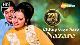 Chhup Gaye Sare Nazare | Rajesh Khanna & Mumtaz | Do Raaste | Bollywood Hit Love Songs {HD}