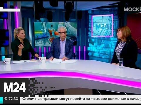 """""""Вечер"""": согласие на прививки - Москва 24"""