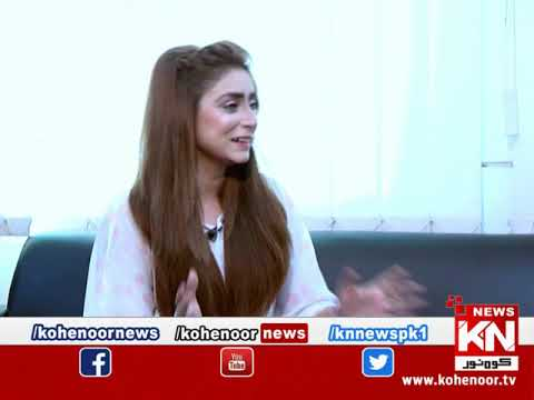 Dialogue With Dr Nabiha Ali Khan 27 September 2020 | Kohenoor News Pakistan