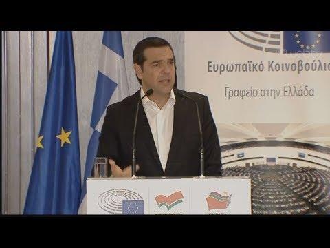 Αλ. Τσίπρας: Να συγκροτήσουμε τον προοδευτικό πόλο που θα αναχαιτίσει την ακροδεξιά στην Ευρώπη