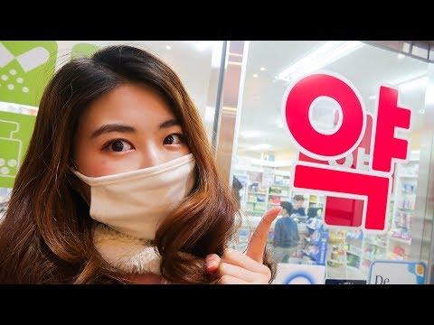 mp4 Seoul Hospital, download Seoul Hospital video klip Seoul Hospital