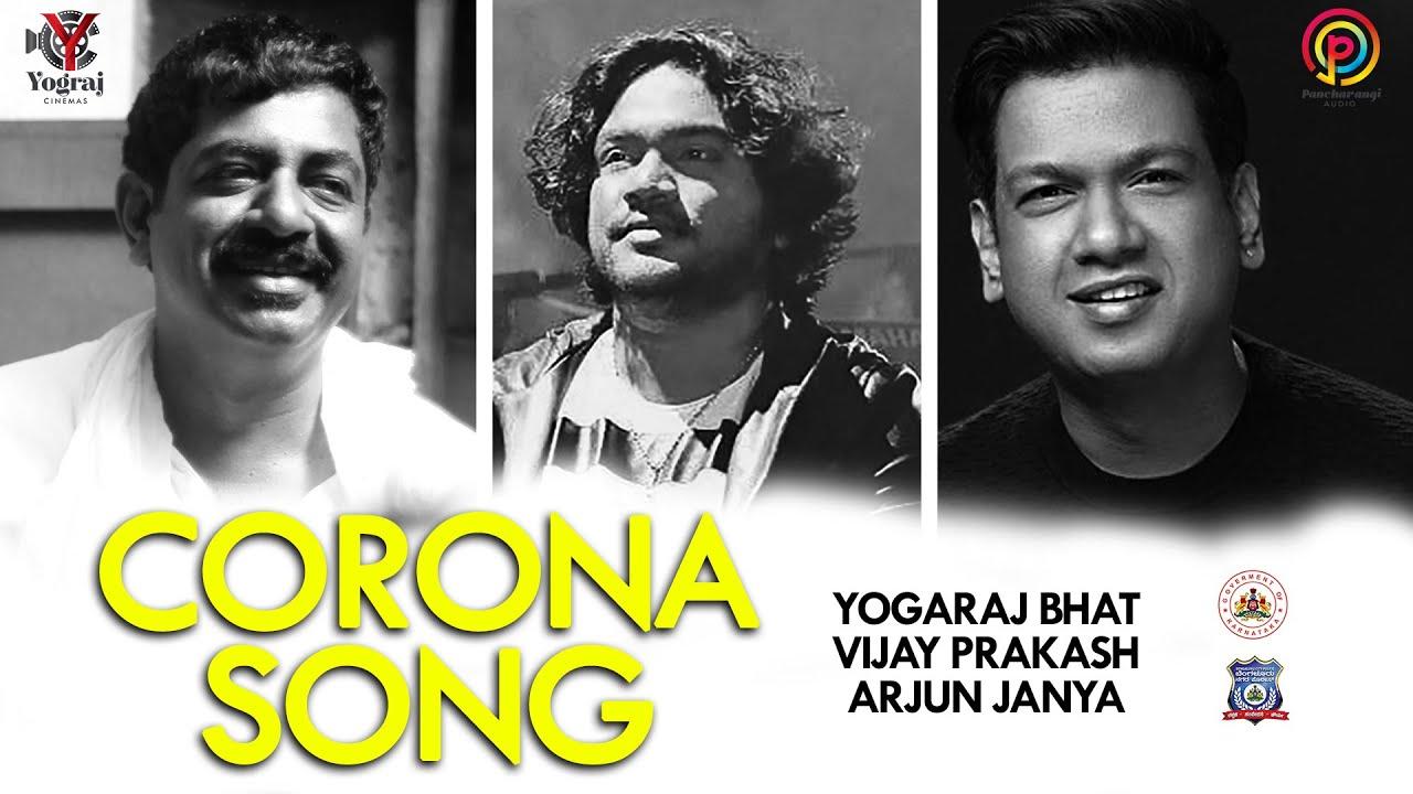 Yaroo Neenu Maanava(Corona Song) Lyrics - Vijay prakash - spider lyrics