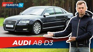 Audi A8 D3 4.2 TDi Quattro (2006) - Nadal warte każdej kwoty? | Test i Recenzja OTOMOTO