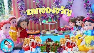 ละครสั้น เด็กโข่งแลกของขวัญปีใหม่ที่โรงเรียน จับฉลากของขวัญปีใหม่ สวัสดีปีใหม่