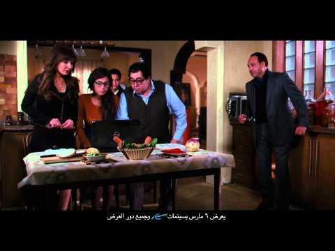 """تريلر فيلم """"فبراير الأسود"""" لمحمد أمين"""