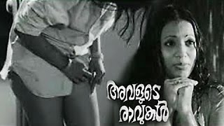 Kuttanadan Marpappa actor in New Malayalam comedy full movie