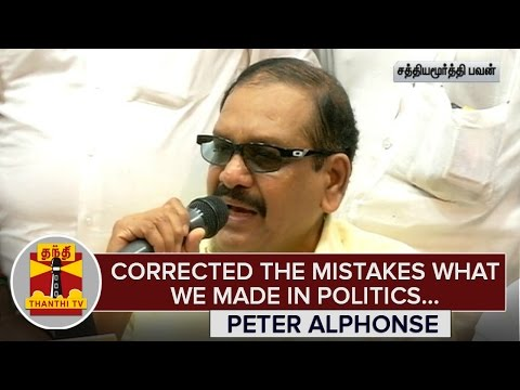 Corrected-the-Mistakes-What-We-made-in-Politics--Peter-Alphonse--Thanthi-TV
