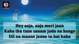 Aaja mere jaan Hindi karaoke - YouTube