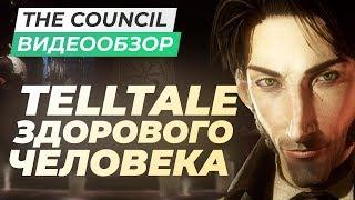 Обзор игры The Council
