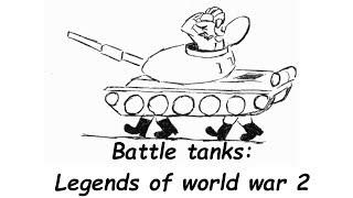 Battle tanks: Legends of world war 2 - Мыльный ларёк