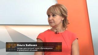 Ольга Бабенко на телеканалі Рудана «Українські тарифи і ціни, причини і наслідки»