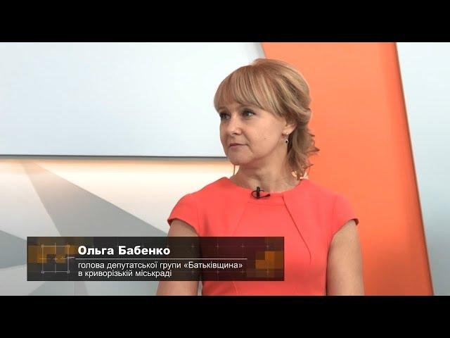 Ольга Бабенко на телеканале Рудана «Украинские тарифы и цены, причины и последствия»
