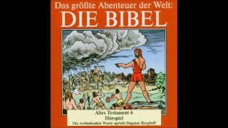 Die Bibel als Hörspiel - Altes Testament - Buch der Richter - Gideon