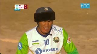Кок-Бору полуфинал: Казахстан vs Узбекистан
