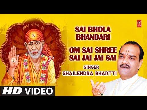 गुरुवार Special साईं भजन I SHAILENDRA BHARTTI I Sai Bhajans I Superhit Classic Bhajans in Full HD
