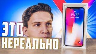 iPhone X - Распаковка вместе с Трансформатором + конкурс