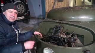Простояла в гараже 64 года!!! Поставили при Хрущеве, выгнали при Путине. СМЗ С-1Л