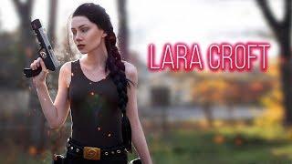 Перевоплощение в Лару Крофт | Lara Croft (Tomb Raider)/ Makeup&Costume - Tutorial