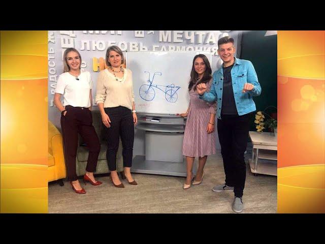 Гость программы «Новый день»  Наталья Миронова