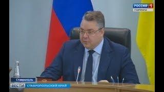 Инициатива властей Ставрополья нашла отражение в послании президента