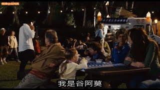 #423【谷阿莫】5分鐘看完2006自我反省的電影《命運好好玩 Click》