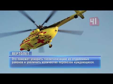 Чудо-вертолет для эвакуации/Свердловская область