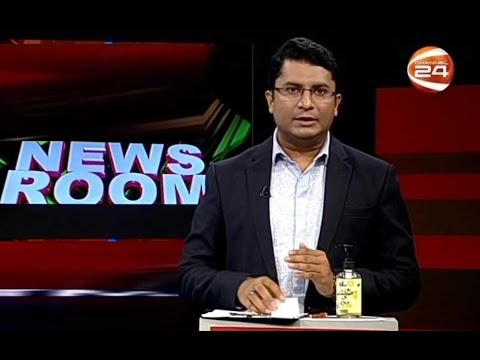 Newsroom Update | নিউজরুম আপডেট | 4 July 2020