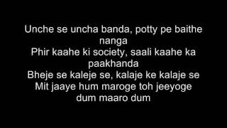 Mit Jaye Gham- Dum Maro Dum - With Lyrics! - YouTube
