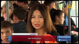 Акиму Шымкента пришлось бежать за автобусом