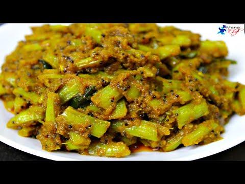 Goru Chikkudu Ulli Masala Recipe In Telugu