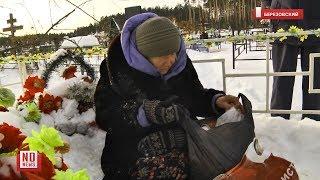 Волонтеры спасают одинокую бабушку, живущую в избе без света и тепла