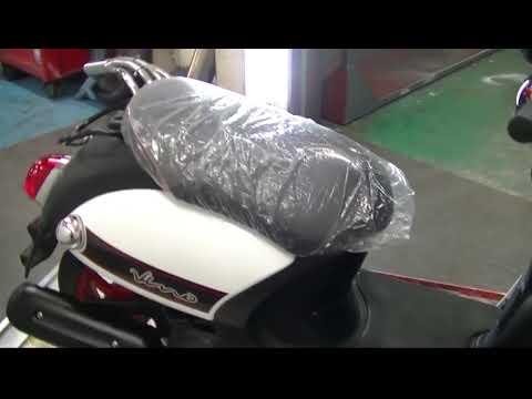 ビーノデラックス/ヤマハ 50cc 神奈川県 リバースオート相模原