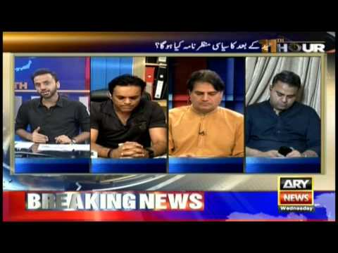11th Hour 28th June 2017
