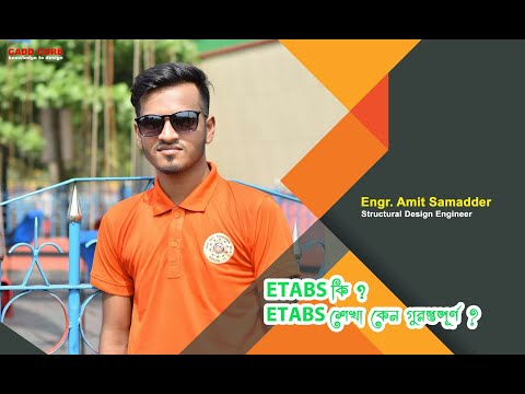 Importance of ETABS for CIVIL Engineers by Engr. Amit Samadder