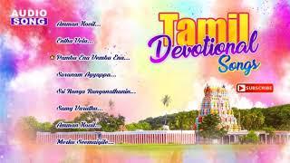 Tamil Devotional Songs | Audio Jukebox | Bakthi Paadalgal | Tamil Movie Songs | Music Master