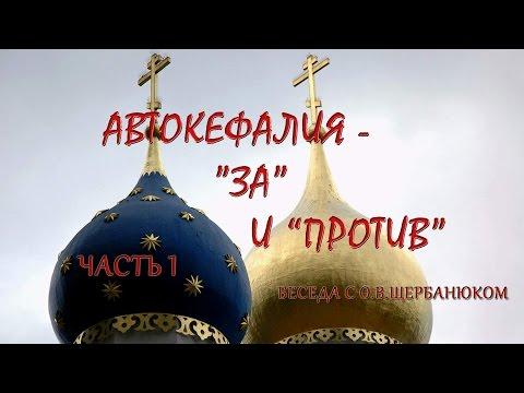 Церковь в мытищах владимирская область