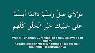 Sholawat Burdah  Lirik & Terjemah