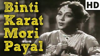 Binti Karat Mori Payal - Ram Hanuman Yudh Song - Lata Mangeshkar - Old Classic Songs (HD)