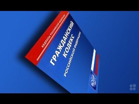 ГК РФ, Статья 104, Реорганизация и ликвидация акционерного общества, ст, 103,105, Гражданский Кодекс
