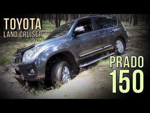 Toyota Prado 150 - проблемы, отличия от Prado 120 #SRT