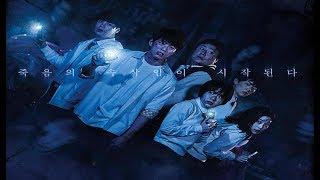 分分钟看电影:几分钟看完韩国恐怖电影《窃窃私语》