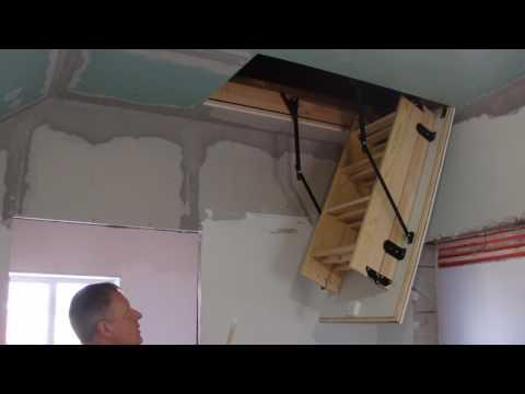 Установка чердачной лестницы, встроенной в люк.